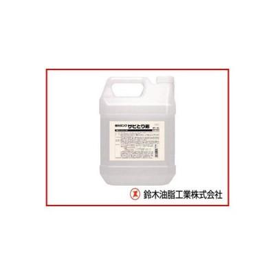 SYK 燃料タンクサビとり剤 4L