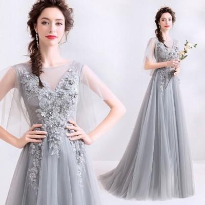 【ANGEL】肌透けチュールレースパール半袖付き背中編上げAラインロングドレス【送料無料】高品質 グレー 灰色 ロングドレス パーティードレス