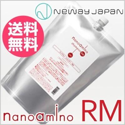 ∴∵【送料無料】ニューウェイジャパン ナノアミノ シャンプー RM 2500ml 詰替用 /NEWAY JAPAN
