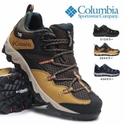 コロンビア 靴 メンズ トレッキングシューズ YM7462 セイバー4 ロウ アウトドライ 防水透湿 ハイキング ローカット CLow OutDry