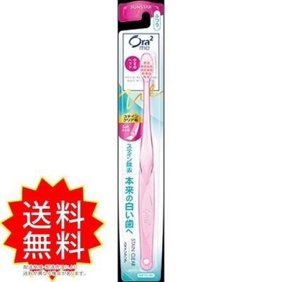 オーラツーミー ハブラシステインクリア[ふつう] サンスター 歯ブラシ 通常送料無料