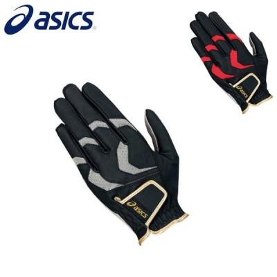 アシックス ハイパーグリップグローブ パークゴルフ グローブ asics GGP503 手袋 ブラック×シルバー/ブラック×レッド