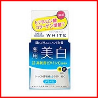 モイスチュアマイルド ホワイト クリーム 55g 【化粧品】