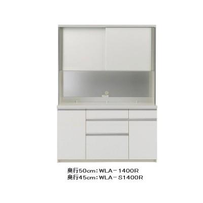 パモウナ製キッチンボード(食器棚) WLA−1400R(引き戸タイプ) 開梱設置送料無料(北海道・沖縄・離島は除く) メーカー直送に付き代引き不可