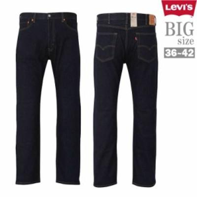 ジーンズ Levi's 505 メンズ 大きいサイズ デニムパンツ LEVIS リーバイス ジーパン C021203-08