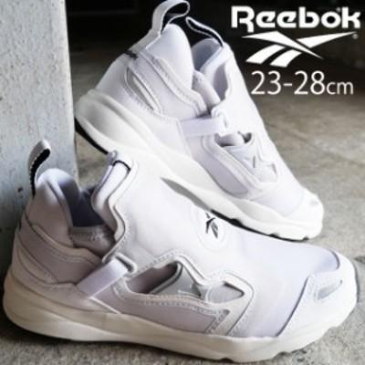 送料無料 メンズ レディース ユニセックス スニーカー ランニングシューズ ローカット 運動靴 人気 流行 Reebok 3.0 FV1582 リーボック