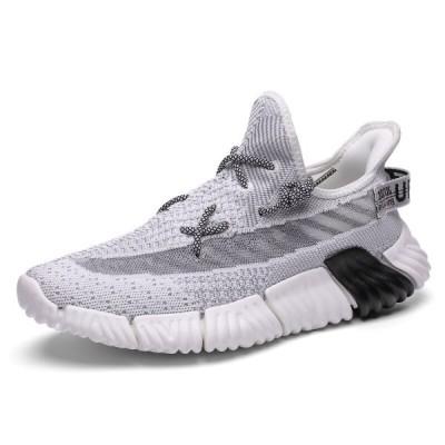 2020新しい靴男性のスニーカーカジュアルプラスサイズの男性靴快適な通気性の高品質メッシュ靴Zapatillas Hombre gray 8.5