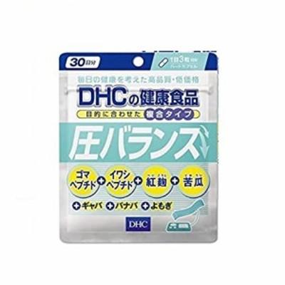 送料無料 DHC dhc ディーエイチシーDHC 圧バランス 30日分 (90粒)dhc ゴマペプチド 紅麹 苦瓜 よもぎ バナバ サプリメント 人気 ランキ