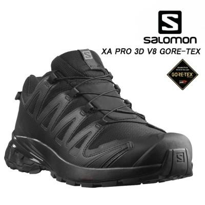 サロモン エックスエー プロ 3D V8 ゴアテックス SALOMON XA PRO 3D V8 GORE-TEX L40988900【送料無料】