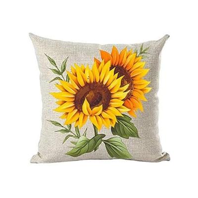 ramirar Ink Oil Painting Watercolor Orange Sunflowers Green Leaves Summer D