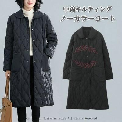 キルティングコート アウター レディース キルティングアウター ロング丈 ロングジャケット カジュアル 暖い ゆったり 大きいサイズ おしゃれ 30代 40代 50代