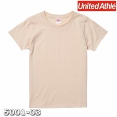 Tシャツ 半袖 ガールズ レディース ハイクオリティー 5.6oz G-M サイズ ナチュラル 無地 ユナイテッドアスレ CAB