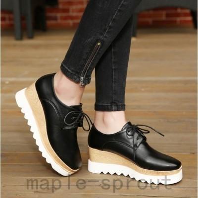 身長アップ効果の厚底/女性の靴/スニーカースリッポンウェッジソールレースアップパンプスレディース/厚底スニーカー/エナメル靴