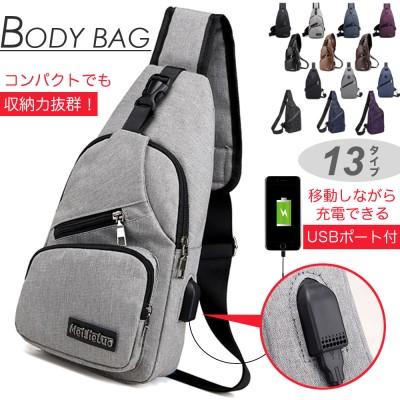ボディバッグ USBポート付き メンズ ワンショルダー サコッシュ バック カバン 鞄 レディース #A909
