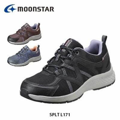 送料無料 ムーンスターウィメンズ SPLT L171 靴 シューズ スニーカー 4E ワイド設計 つま先ゆったり 抗菌防臭 防水設計 MOONSTAR SPLTL17
