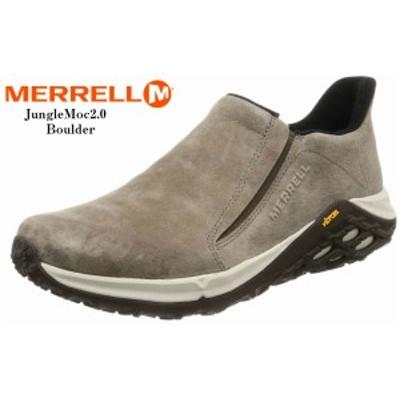 (メレル)MERRELL JUNGLE MOC 2.0 ジャングルモック2.0 スリッポンカジュアルモックシューズ メンズ エアークッションプラスの搭載