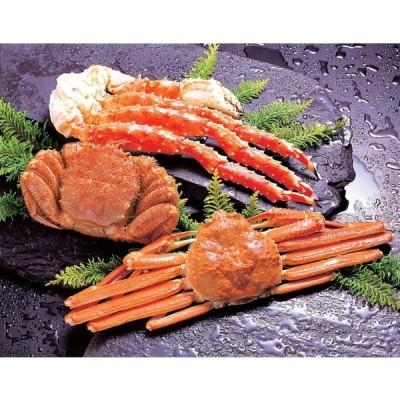 (送料込み) お買い得 カニ 蟹 かに 茹で 三大ガニ食べ比べ(期日指定できません)
