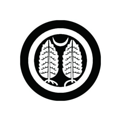 家紋シール 白紋黒地 丸に二本杉に三日月 布タイプ 直径23mm 6枚セット NS23-0724W