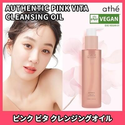 [athe]オーセンティック ピンク ビタ クレンジングオイル 200ML/6.76FL.OZ *フランス EVE VEGAN認証のクレンジングオイル/Cleansing Oil