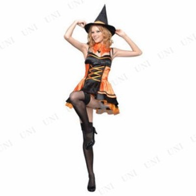 コスプレ 仮装 NYW_2001 オレンジワンピースウィッチ S コスプレ 衣装 ハロウィン 仮装 コスチューム 大人 かわいい 可愛い ワンピース