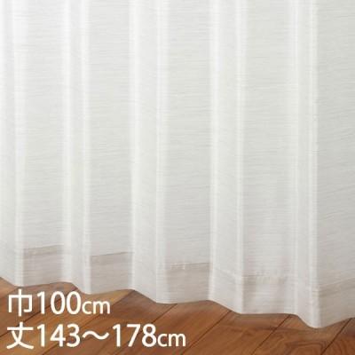 レースカーテン UVカット   カーテン レース ベージュ ウォッシャブル UVカット 遮像 巾100×丈143〜178cm TD9531 KEYUCA ケユカ