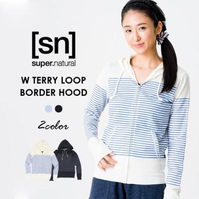 【[sn]super.natural/エスエヌ/スーパーナチュラル】TERRY LOOP BORDER HOOD SNW003280【sn2015】【SALE品】【返品交換対象外】