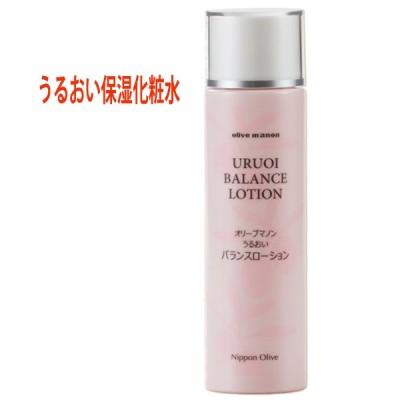 オリーブマノン 日本オリーブ 保湿 化粧水 うるおい バランスローション 150ml デリケート肌 乾燥肌 美容 コスメ