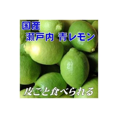 レモン 3kg 国産 防腐剤・防かび剤不使用 ノーワックス レモン 送料無料  瀬戸内レモン 国産レモン