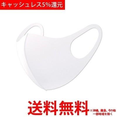 洗えるマスク ホワイト 白 立体 男女兼用 大人用 ウイルス対策 レディース メンズ 在庫あり 1枚