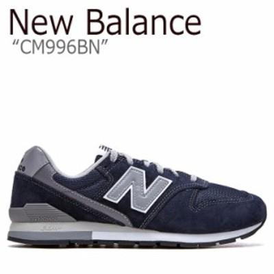 ニューバランス 996 スニーカー New Balance メンズ レディース CM 996 BN new balance 996 NAVY ネイビー NBPDAS184N CM996BN シューズ