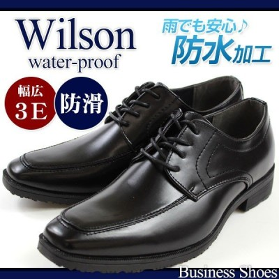 Wilson 181 メンズ ビジネス シューズ ウィルソン 防水 革靴 5営業日以内に発送