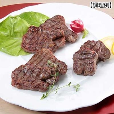 仙台 仔牛の牛タン丸ごと一本塩麹熟成500g TW3010203709