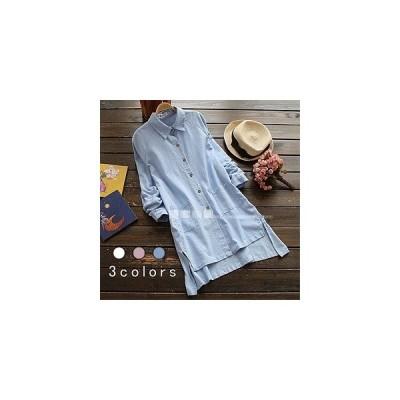 リネンシャツ チュニック レディース 長袖 無地 綿麻 ポケット ロング丈 折り襟 ゆったり シンプル トップス 新作