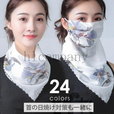 マスク防護用品おしゃれデザイン柄花柄大きめ花柄ボタニカルエレガント大きめたっぷりホワイトブラックレッドイエロー