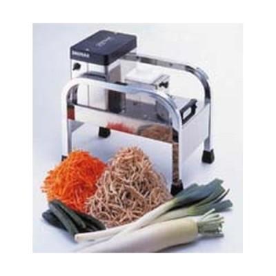 電動1000切りロボ DM-91D  スライサー(野菜調理機)