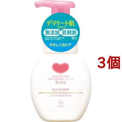 カウブランド 無添加泡の洗顔料 ポンプ (200ml*3個セット)