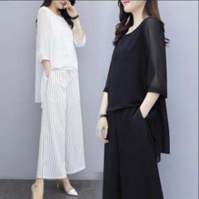 2点セットアップ 韓国ファッション レディース 着痩せ パーティー 通勤 ゆったり カジュアル 二次会 OL お仕事 大きいサイズ お洒落