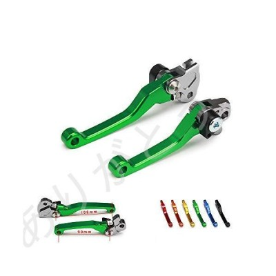 新品 Dirt Bike Levers Billet Pivot Foldable Clutch Brake Lever For Kawasaki KX65 00-20 KX85 KX100 01-20 KX125 00-05 KX250 00-04 KX250F 04 2004 Green