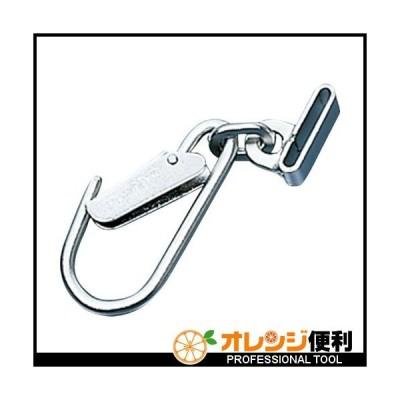 藤井電工 ツヨロン 安全帯用工具吊りフック R-9-45-HD 【114-3012】