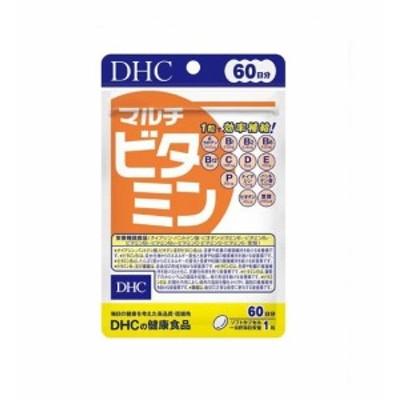 送料無料 DHC dhc ディーエイチシー DHC マルチビタミン 60日分 (60粒)ビタミン サプリメント タブレット 健康食品 人気 ランキング サ