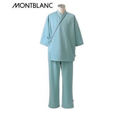 MONTBLANC 検診衣上衣(8分袖)(男女兼用) ナースウェア・白衣・介護ウェア