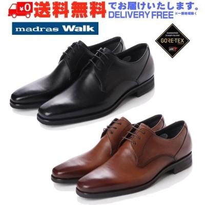 madras Walk マドラス プレーントゥ ビジネス シューズ 防水 ゴアテックス MW5902  (nesh) (新品) (送料無料)