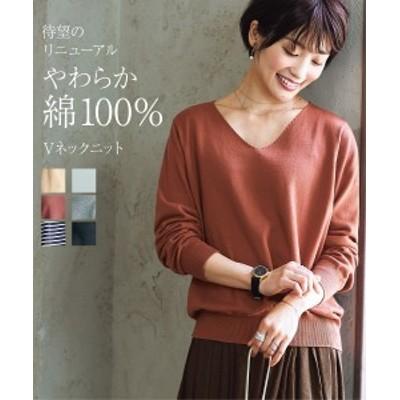 ニット セーター 洗える 綿100% Vネック UVカット S/M/L/LL 黒/グレー/ピンク/ベージュ/ボーダー/オフホワイト/ミントグリーン/ブルー