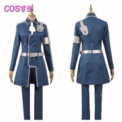 ソードアート・オンライン アリシゼーション ユージオ(Eugeo)  風 コスプレ衣装 コスチューム cosplay イベント
