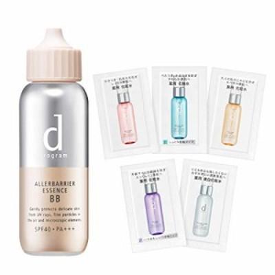 dプログラム(d program) アレルバリア エッセンス bb 化粧水体感セット 化粧下地 ナチュラル(セット品) 40ml+サンプル各1.5ml(1回分)