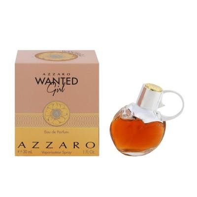 アザロ 香水 アザロ ウォンテッド ガール EDP・SP 30ml あすつく WANTED GIRL AZZARO