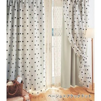 ドレープカーテン カーテン 遮光 洗える ドット柄 二重 リビング 寝室 子供部屋 厚地 ドレープ おしゃれ ブラックドット 約100×90(2枚) 約100×110(2枚)
