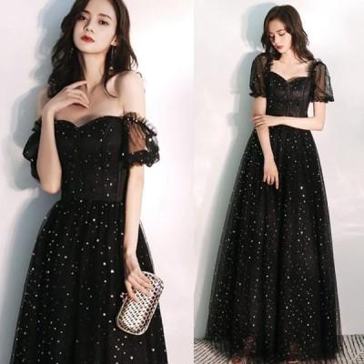 パーティードレス ロング ドレス 黒 可愛い 大きいサイズ 演奏会 結婚式 ドレス 大人 ピアノ 発表会 おしゃれ きれいめ セクシー 袖あり 透け感 オフショル ブラ