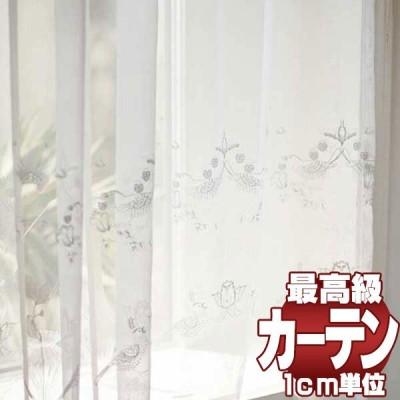 カーテン 生地 を1m以上10cm単位で 購入 川島セルコン 高級オーダーカーテン filo Morris Design Studio いちご泥棒シアー FF1049・1050