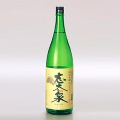 志太泉 特別本醸造・純米吟醸 山田錦  各1.8L 2本セット